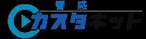 ホームページ、動画制作カスタネットロゴ
