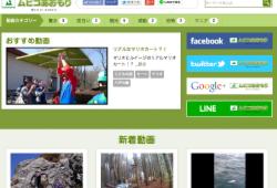 青森動画キュレーションサイト・ムビコあおもり