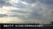 有限会社マルキョウスマイルフーズ様中国向けPR動画